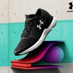 THE NEW UNDER ARMOUR GEMINI 3