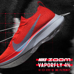 NIKE ZOOM VAPORFLY 4% FLYKNIT: FROM NOW ON IN OUR RANGE