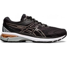 ASICS GEL GT-2000 running shoes