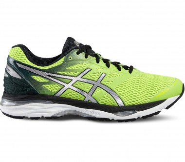 Asics - Gel-Cumulus 18 men's running shoes (light yellow/silver)