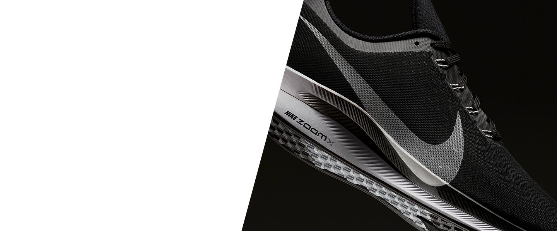 Bald erhältlich: Der Nike Pegasus 35 Turbo. Erfahre schon jetzt alles über die innovativen Technologien des Laufschuhs in unserem Guide.