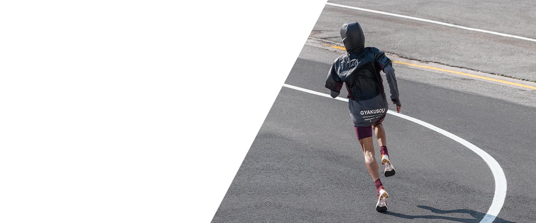 Die Zusammenarbeit zwischen Nike und dem japanischen Designer Jun Takahashi ist eine einzigartige Geschichte. Alle Details zur Kollektion erfährst du in unserem Guide.